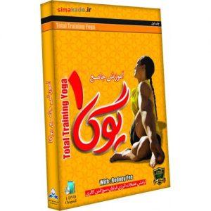 آموزش کامل یوگا