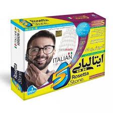 رزتا استون ایتالیایی