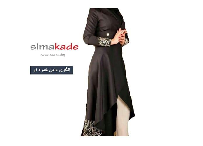 Pattern of long cloakroom mantle-min
