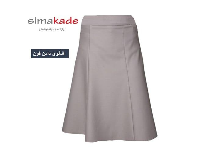 Von skirt-min